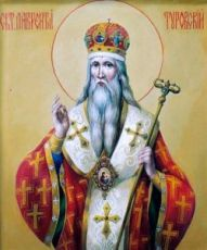 Лаврентий Туровский (рукописная икона)
