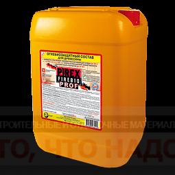 Огнебиозащитный пропиточный состав Pirex-Firebio PRO
