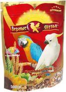 Верные друзья Корм для крупных попугаев (500 г)