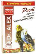 DR. ALEX Корм для волнистых попугаев. Рост (500 г)