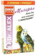 DR. ALEX Корм для волнистых попугаев Минералы (500 г)