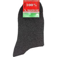 Белорусские, мужские носки 1 пара.