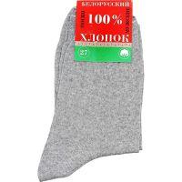 Мужские, Белорусские носки