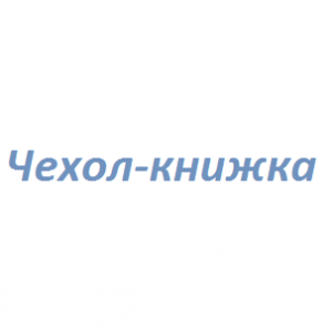Чехол-книжка Lenovo S820 (red) Кожа