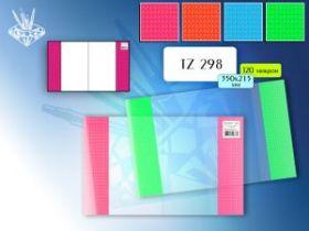 Обложка для дневников и тетрадей, 350x215 мм (арт. TZ 298) (06241)