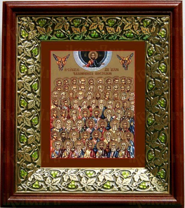 Собор 70-ти Апостолов (21х24), киот со стразами