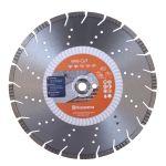 "Диск алмазный 350 мм (14"") HUSQVARNA  VARI-CUT STANDART 350 мм 3.2 25.4/20"