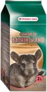 Versele-Laga Песок для шиншилл Chinchilla Bathing Sand (2 л)