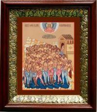 40 мучеников Севастийских (19х22), темный киот