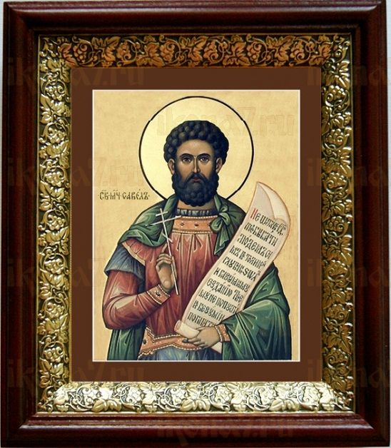 Савел Персиянин (19х22), темный киот