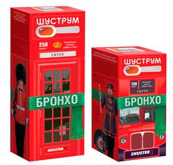 СИРОП «ШУСТРУМ-БРОНХО SHUSTRUM-BRONCHO»100мл