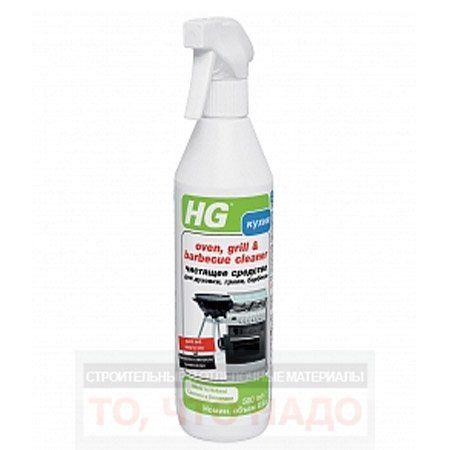 HG Чистящее средство для духовки, гриля, барбекю