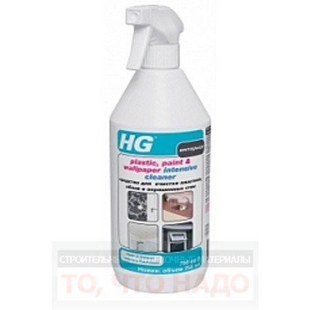 HG Средство для очистки пластика, обоев и окрашенных стен