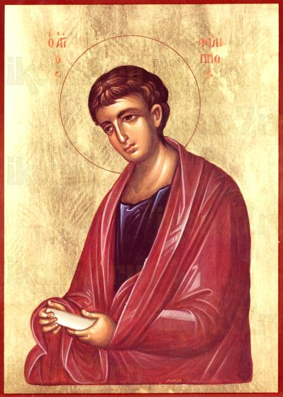 Икона Филипп, апостол (рукописная)