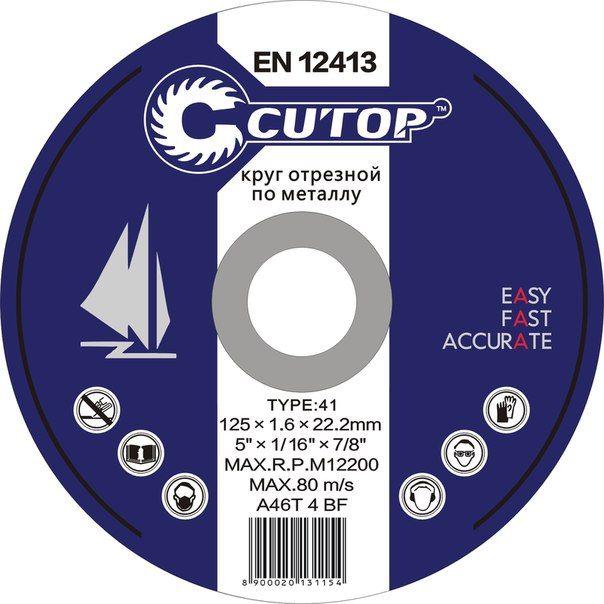 Профессиональный диск отрезной по металлу Cutop Т41