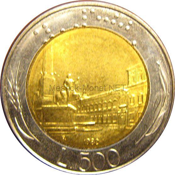 Италия 500 лир 1984 г.