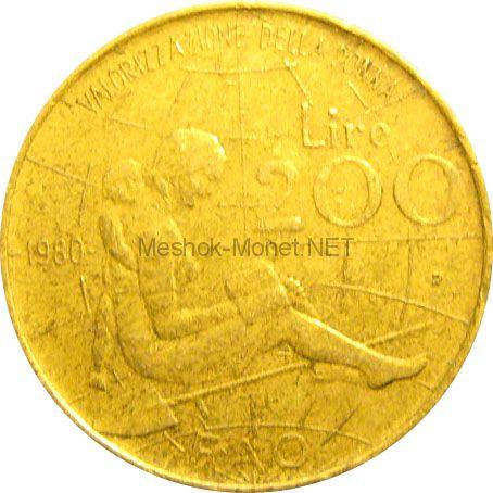 Италия 200 лир 1980 г.
