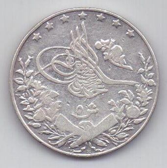5 кирш(куруш) 1327 г. Османская империя .Египет. 1913 г.