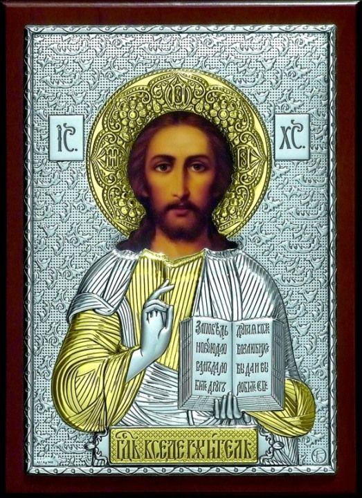 Серебряная с золочением икона Иисуса Христа Спасителя (листовое серебро, 15*21см., Россия)
