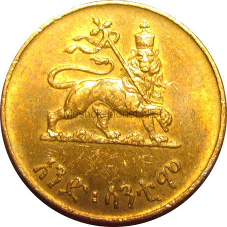 Эфиопия 1 цент 1945 г.