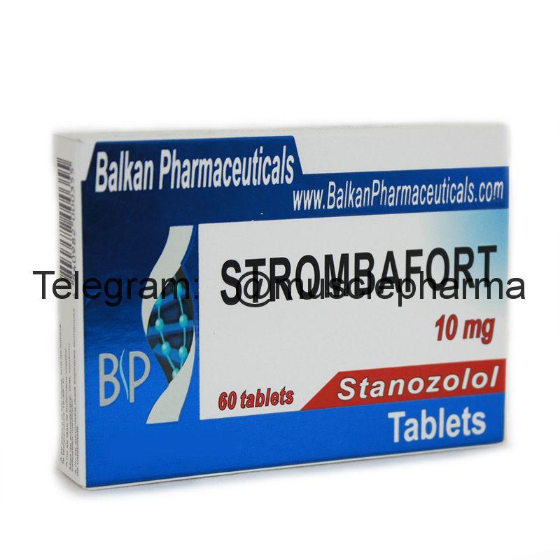 STROMBAFORT (СТАНОЗОЛОЛ). Balkan Pharma. 100 таб. по 10 мг.