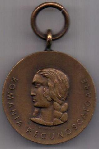 Медаль 1941 г. AUNC. За борьбу с коммунизмом. Румыния. Германия.