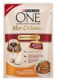 PURINA ONE Для маленьких собак с хорошим аппетитом Корм c индейкой, морковью и горохом в подливе (100 г)