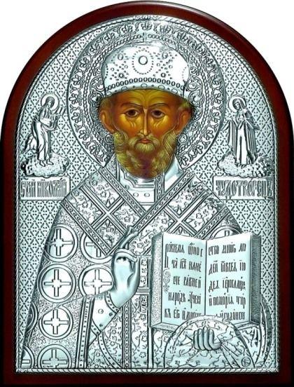 Серебряная икона святителя Николая Чудотворца (Угодника) (листовое серебро, 12*16см., Россия)