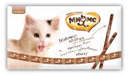 Мнямс Лакомые палочки для кошек с индейкой и ягненком (10х5 г)