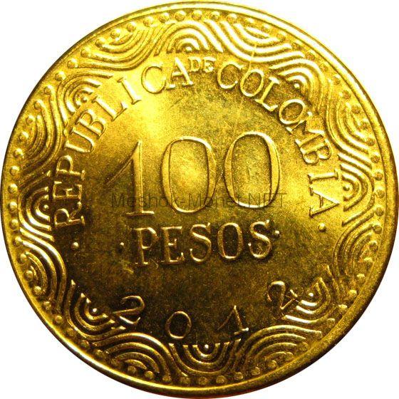 Колумбия 100 песо 2012 г.