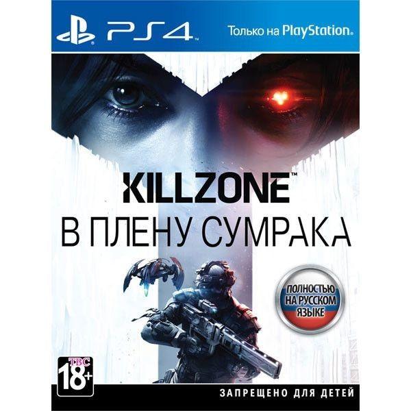 Игра Killzone: В плену сумрака (PS4)