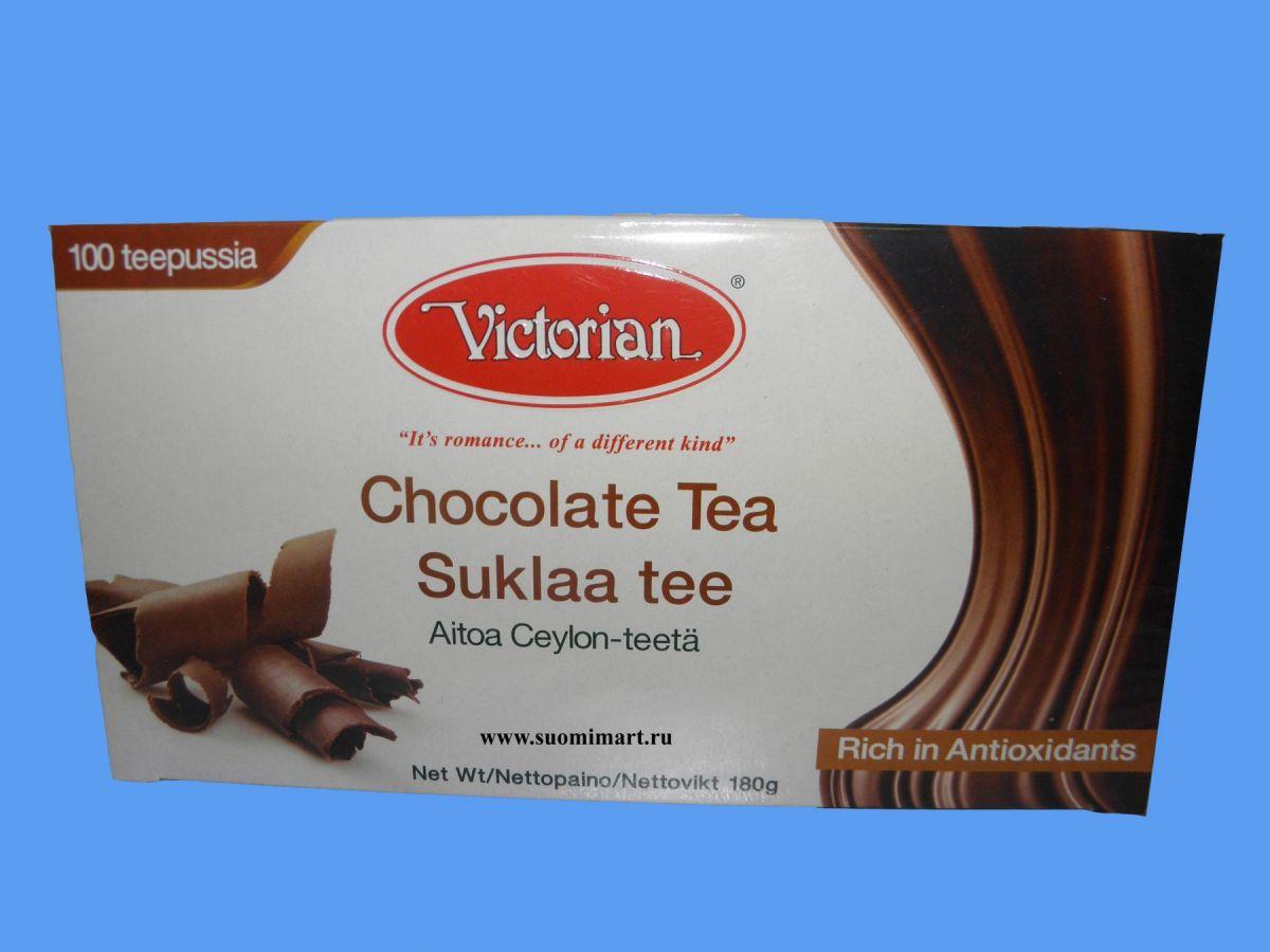 Чай Victorian (черный с шоколадом) 100 пакетов