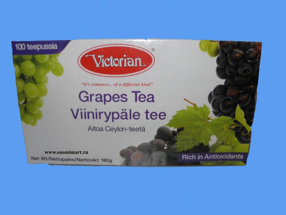 Чай Victorian Grapes Tea (виноград) 100 пакетов