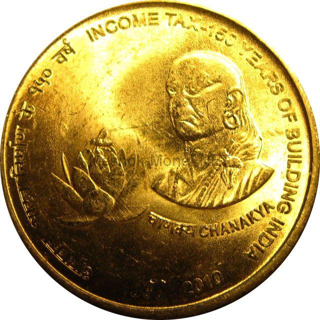 Индия 5 рупий 2010 г. 150 лет подоходному налогу