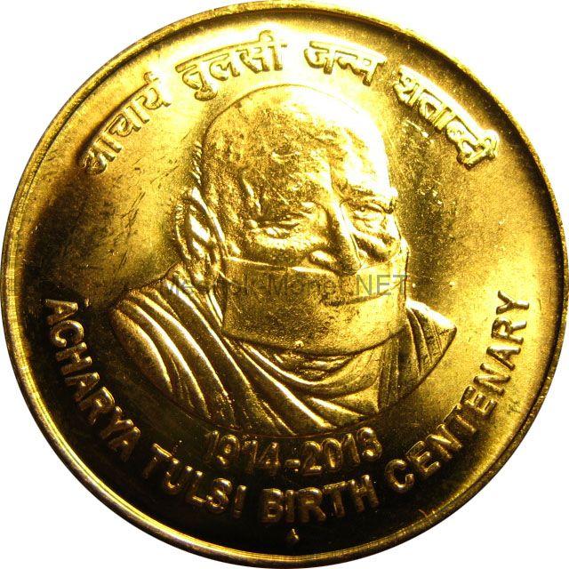 Индия 5 рупий 2013 г.