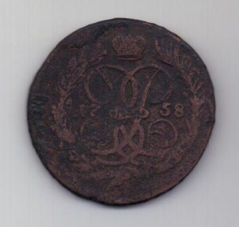 2 копейки 1758 г. перечекан