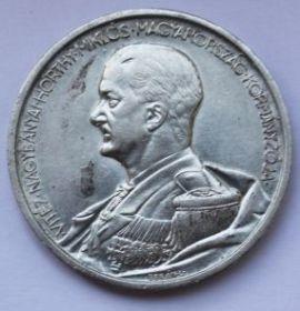 Адмирал Миклош Хорти 5 пенго Венгрия 1939