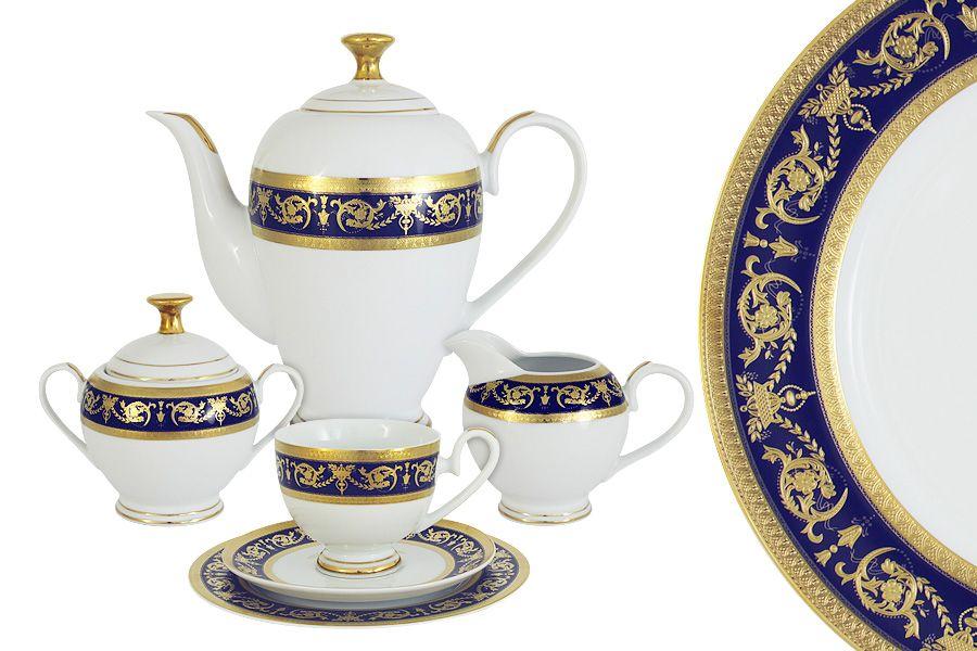 """Чайный сервиз на 6 персон """"Императорский"""", 23 пр."""