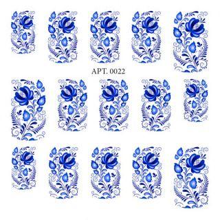Слайдер-дизайн для ногтей № 0022