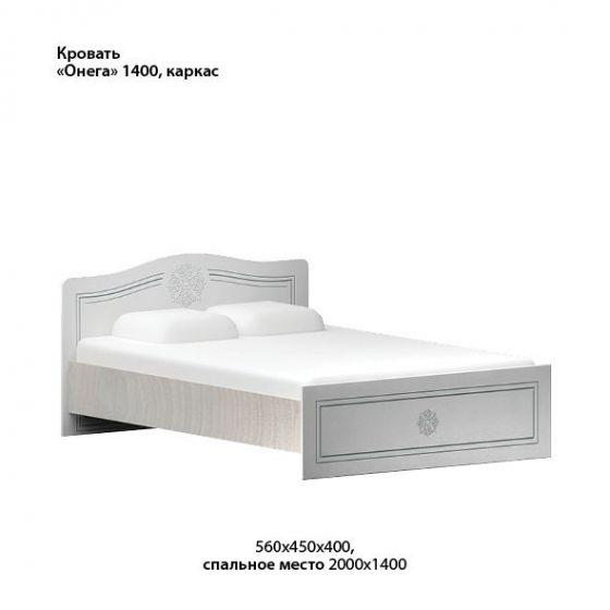 Онега Кровать 1400