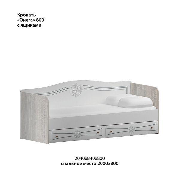 Онега Кровать с ящиками 800