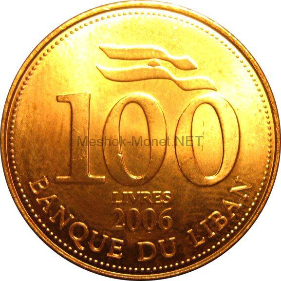 Ливан 100 ливр 2006 г.