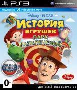 Игра История Игрушек Парк Развлечений (PS3)
