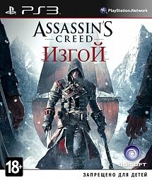 Игра Assassins Creed Изгой (PS3)