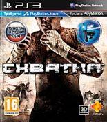Игра Схватка (PS3)