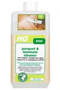 HG Eco чистящее средство для ламината и паркета