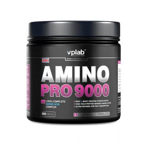 VP Laboratory - Amino Pro 9000