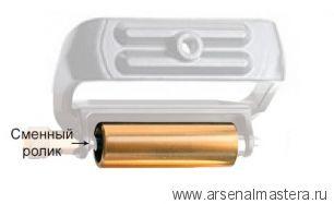 Ролик Veritas (цилиндрический) для точилки Veritas Mk.II Honing Guide  05M09.02 М00008951