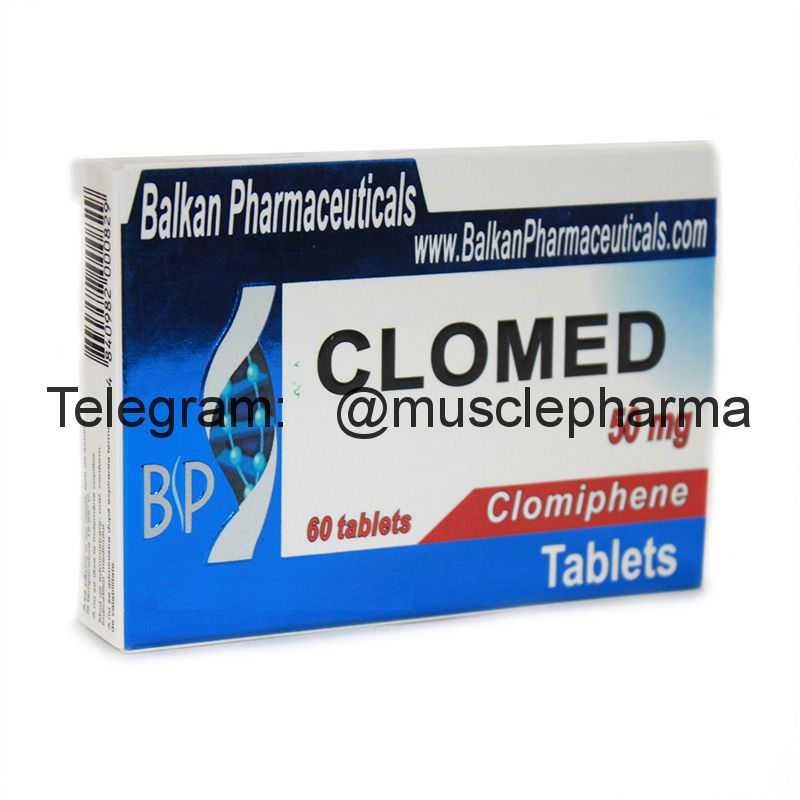 CLOMED (КЛОМЕД). 20 таб. по 50 мг.