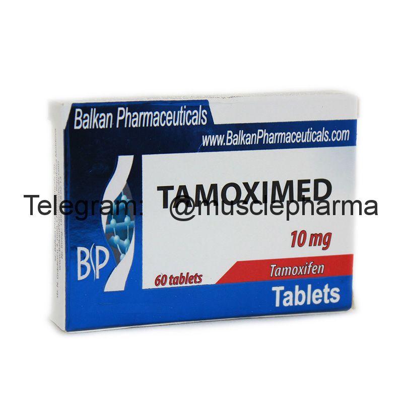 TAMOXIMED (ТАМОКСИФЕН). 20 таб. по 10 мг.